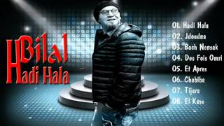 Download Video Cheb Bilal - Jdoudna MP3 3GP MP4