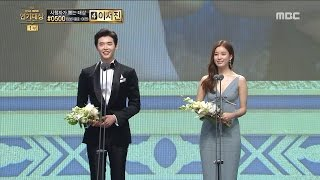 Video [2016 MBC Drama Awards] 2016 MBC Drama Awards - Lee Jongseok, Han Hyoju Best Couple Award! 20161230 download MP3, 3GP, MP4, WEBM, AVI, FLV Maret 2018