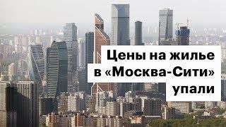 видео окна в москве купить