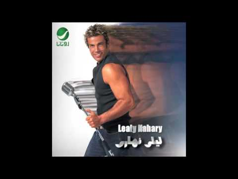 Amr Diab … Qusad Einy   عمرو دياب … قصاد عيني