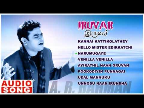 Iruvar Tamil Movie Songs | Audio Jukebox | Aishwarya Rai | Mohanlal | AR Rahman