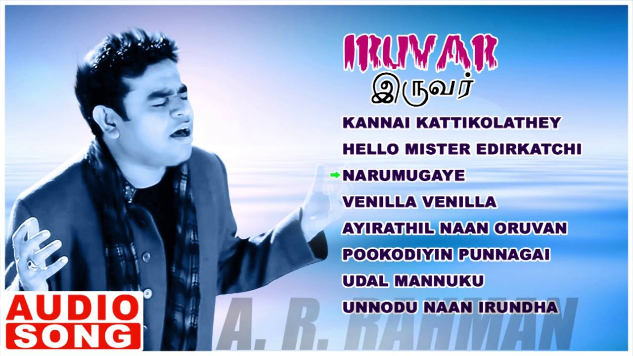 Iruvar Tamil Mp3 Songs Download