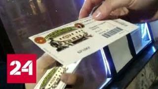 """В России могут ввести штрафы """"за лишний билетик"""" - Россия 24"""