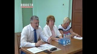 Единый информационный день в Новочебоксарске