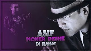 Moner Deshe | Asif Akbar | DJ Rahat | Official Lyric Video | Bangla new song 2017