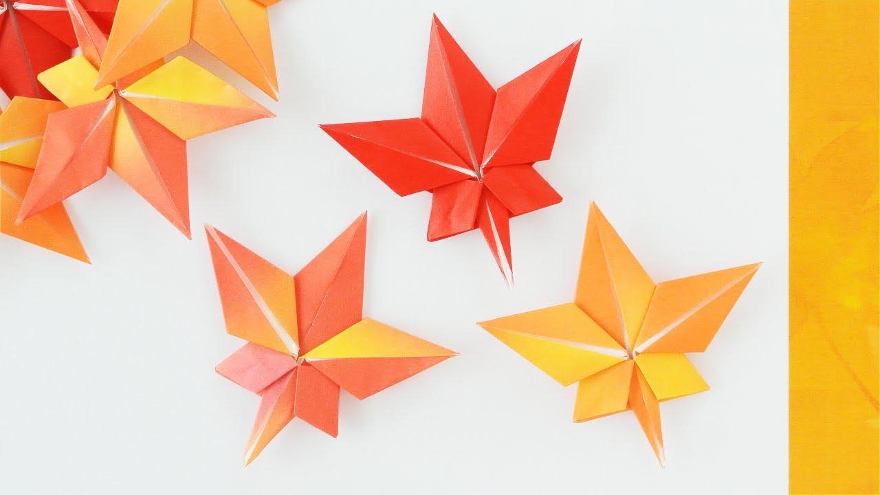 【折り紙】もみじの作り方 [Origami]Maple(Autumn leaves) - YouTube - photo#41