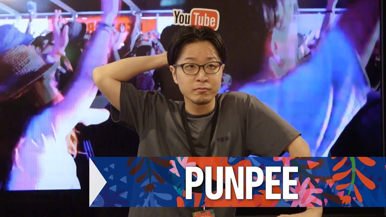 PUNPEE FRF'17 DAY2 INTERVIEW -...