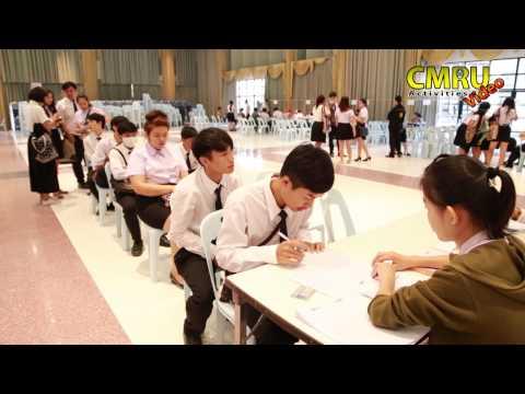 CMRU Video Activities - กองพัฒนานักศึกษา เซ็นสัญญาเงินกู้ กยศ.