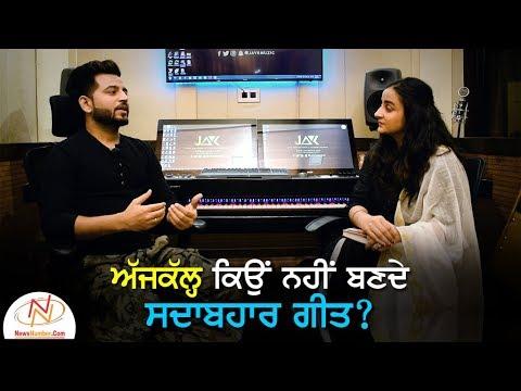 Interview with Jay K (Jassi Katyal) || Music Director || Gurdeep Grewal || Rang Punjab De