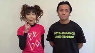 シンガー、モデル、タレントとして活躍する恵中瞳とトータル・バランス...