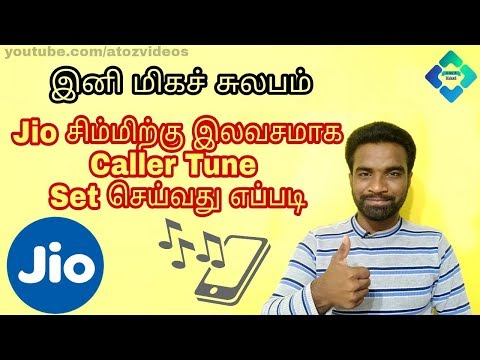 How To Set Your Favorite Song As Your Caller Tune On Jio Sim For Free in Tamil