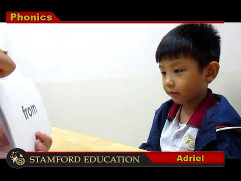Stamford Education Adriel Chong High Frequency Words