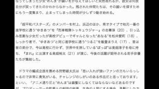 011年4月~6月まで、フジテレビの深夜アニメ枠「ノイタミナ」ほかで放送...