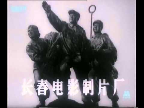Changchun Film Studio (1977)