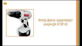 Строительные инструменты в магазинах Мастер в Уральске и Аксае(, 2014-05-04T04:05:59.000Z)