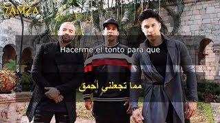 Andas En Mi Cabeza - Daddy Yankee Ft. Chino Y Nacho مترجمة عربي