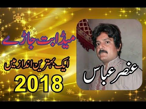 Teda Nikhrar jary New Saraiki And Punjabi Song By Singer Ansar Khichi 2018