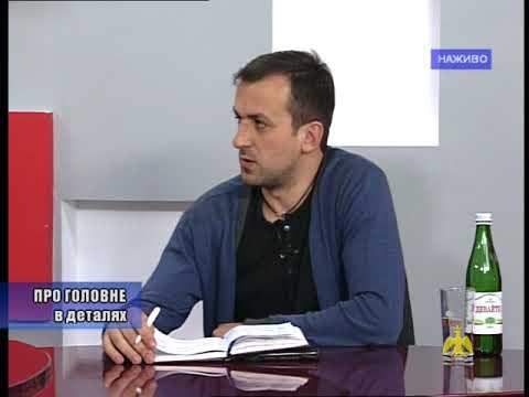 Про головне в деталях.  Михайло Королик. Про марш проти олігархів