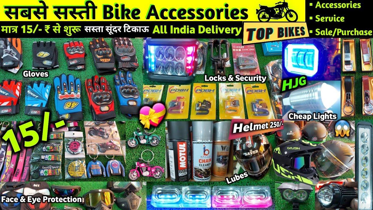 सबसे सस्ती Bike Accessories | मात्र 15/- से शुरू | All India Delivery🇮🇳 | Accessories & Modification