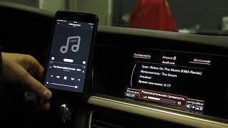 Установка громкой связи по Bluetooth на Audi A5