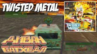 Twisted Metal - Диван Батхеда (PS1)