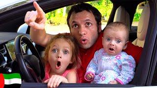 أغنية للطفل-ماذا ترى ؟   Kids Song by Maya and Mary