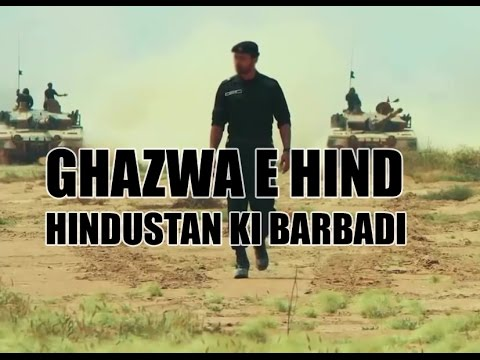 Ghazwa e Hind Detailed Analysis By Orya Maqbool - Conquest of the whole India by Muslim Warriors