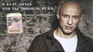 Денис Майданов - Переходный возраст