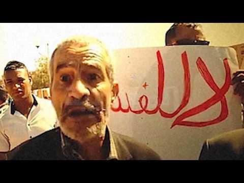 مواطنون مع وقف التنفيذ - الأحد 15/05/2016