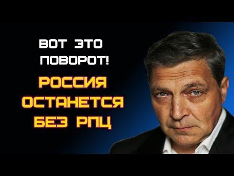 Невзоров сделал неожиданный прогноз по РПЦ