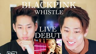 BLACKPINK - Whistle SBS Inkigayo Reaction 블랙핑크 휘파람 (Debut Stage)