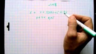 №148 алгебра 7 класс Макарычев