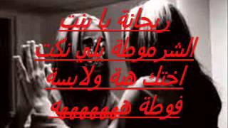 ابو الجوج نيك خوات ريحانة ومحمد