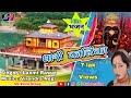 New Bhakti Song Dhari kalinka धारी कालिंका Laxmi Rawat latest Garhwali Bhajan 2017.