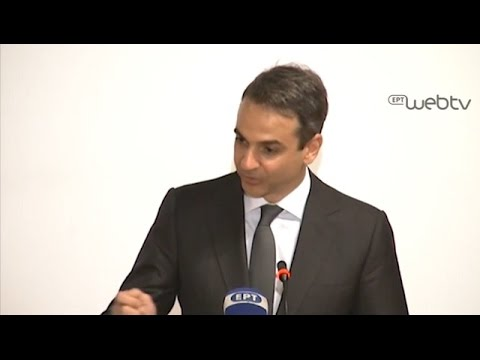 Ομιλία του Προέδρου της ΝΔ κ. Κυριάκου Μητσοτάκη