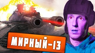World of Tanks Приколы #185