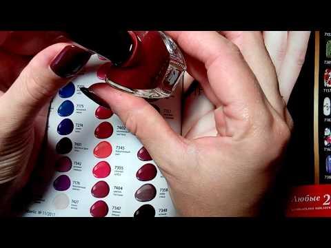 Лак для ногтей cc 9 в 1 умный цвет тон обжигающая арабика