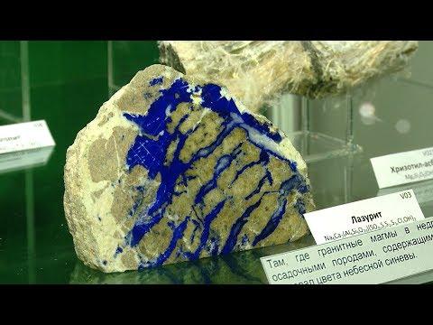 Камни земные, небесные: в Краснодаре проходит уникальная выставка минералов