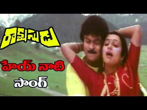 Rakshasudu Songs - Hey Naughty - Chiranjeevi, Radha, Suhasini