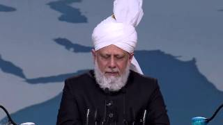 Arabic Translation: Jalsa Salana UK 2013: Opening Address by Hazrat Mirza Masroor Ahmad