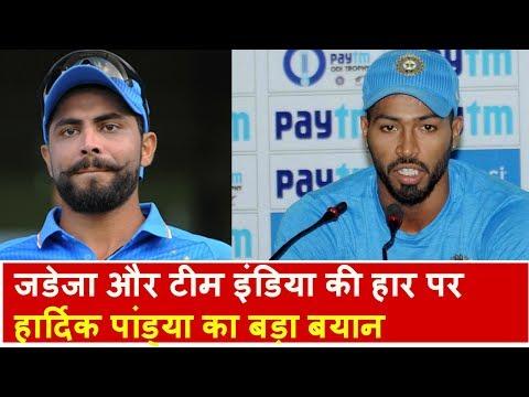 India Vs Pakistan Final: Hardik Pandya ने हार को लेकर दिया बड़ा बयान | Headlines india