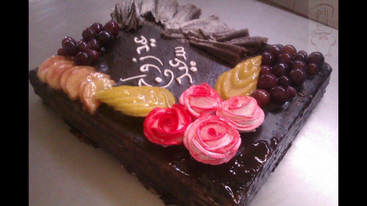 حلويات اجمل تورتة عيد الزواج تاج حلويات The Most Beautiful Wedding Cake Festival Youtube
