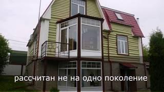 Купить дом в деревне Подолино, Солнечногорский район Московской области