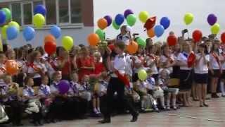 МТЛ Новороссийск 1 сентября 2014