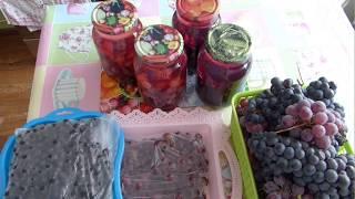Консервация винограда