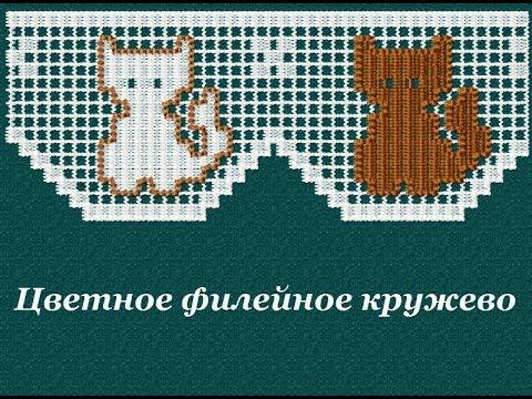 Филейная вышивка решетки по полотну вышитое и игольное кружево