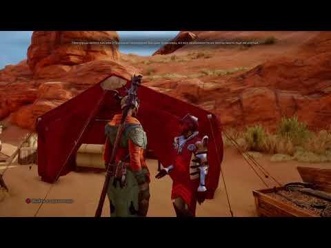 Залипашечки: Dragon age: inquisition (ep.29) Западный пределб Скайхолд