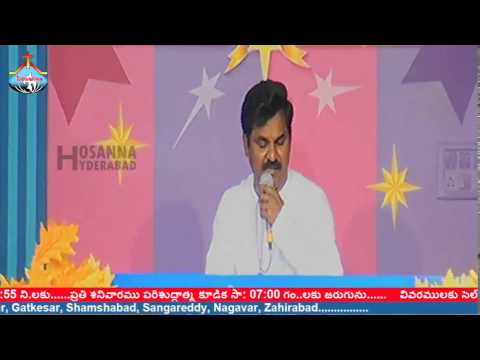 Easter Special song by Pst: Anand anna, Hosanna ministries, hyderabad