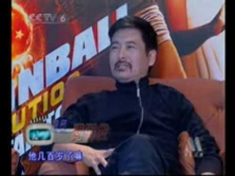 DBE: Chow Yun Fat Interviewed