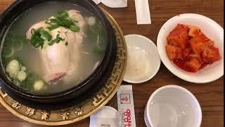ソウル 留学 ハングル 4日目 明洞 参鶏湯
